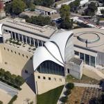 Крыша в виде пяти огромных белых крыльев в центре Тель-Авива