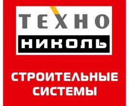 «ТехноНИКОЛЬ» инвестировала 25 млн евро в два завода