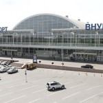 Внуковский терминал накроет волна
