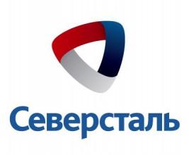 """""""СЕВЕРСТАЛЬ"""" ИДЕТ В ПРИБАЛТИКУ"""