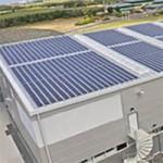 Кровля с солнечными батареями центра Energus от Kalzip