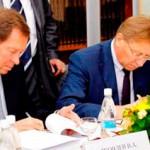 Стратегия партнерства: РСС и Международная ассоциация строительных ВУЗов подписали соглашение о сотрудничестве