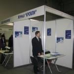 Журнал «Кровли» принял участие в работе выставки «Строительство и архитектура» в Красноярске