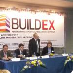 Выставка BAU приходит в Россию под брендом BUILDEX