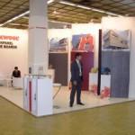 Начала работу «Арх-Москва – 2011»