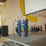 Итоги XIX Международного фестиваля «Зодчество-2011»