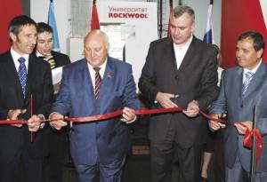Открытие университета ROCKWOOL