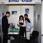 """Журнал """"Кровли"""" на XX специализированной выставке «Строительство и архитектура»"""