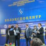 """Журнал """"Кровли"""" принял участие в межрегиональной специализированной выставке «БЕЛЭКСПОСТРОЙ»"""