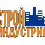 IX Строительный форум «СТРОЙИНДУСТРИЯ-2011» в Сочи