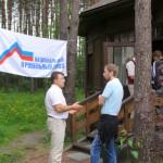 Впервые в России состоялось празднование Дня кровельщика