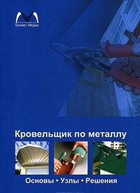 Various - Лауреаты Фестиваля «Весенние Ритмы, Тбилиси-80» (Б)