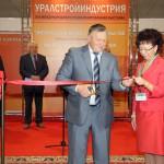 В Уфе завершилась XXII международная специализированная выставка «Форум Уралстройиндустрия-2012»