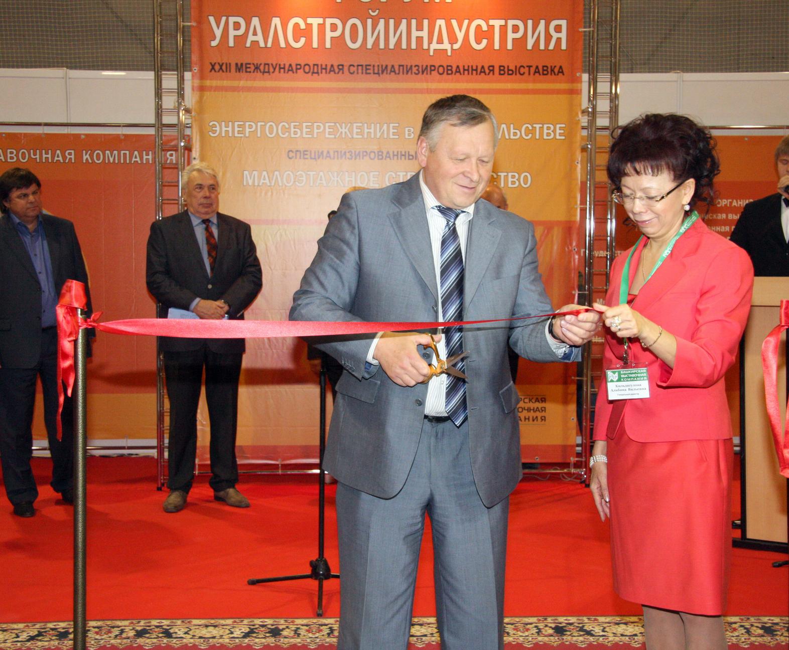 Открытие международного центра коллективного пользования центр технологий обработки поверхности