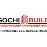 """Журнал """"Кровли"""" примет участие в Форуме «SOCHI-BUILD»"""
