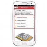 Мобильное приложение ТехноНИКОЛЬ iTN Info – теперь Android-версия