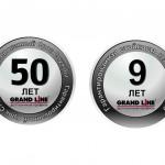 Увеличена гарантия на продукцию ТМ Grand Line®