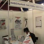 """Журнал """"Кровли"""" на «СтройЭКСПО. ЖКХ» в Волгограде"""