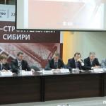 Выставка «Строительство и архитектура – 2013» — старт нового строительного сезона России