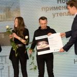 Объявлен смотр-конкурс архитектурных проектов с применением пенополистирола «ДРАГОЦЕННОЕ ТЕПЛО»