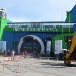 В Перми состоялась 19-я международная выставка «Строительный комплекс регионов России» приуроченная к 290-летию города