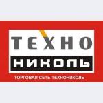 Российская корпорация ТехноНИКОЛЬ купила один из крупнейших заводов Италии