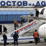 Аэропорт Ростова-на-Дону обретет необычную крышу!