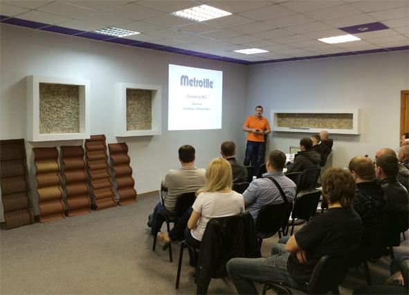 Seminar_Novosib_2
