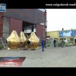 В Волгодонске соревнуются кровельщики