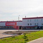 На заводе ROCKWOOL в Троицке начат выпуск теплоизоляционных плит двойной плотности
