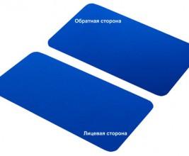 Quarzit™30  теперь в синем цвете!
