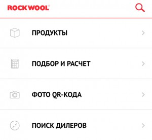 ROCKWOOL app