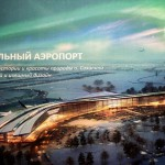 Аэропорт Южно-Сахалинска будет похож на северное сияние