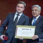 Андрей Мамонтов – лауреат республиканского конкурса «Руководитель года»