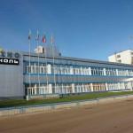 В Рязани проверили безопасность работы «Завода ТЕХНО»