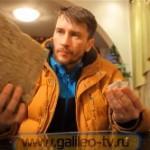 Научно-популярная передача «Галилео» расскажет о каменной вате