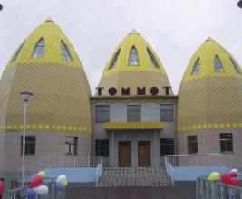 Станция Томмот — современная ураса