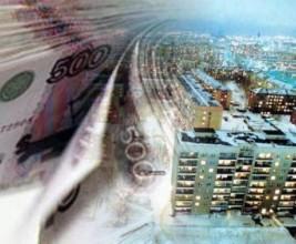 Смоленская область внесет поправку в закон о ЖКХ