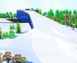 С крыши — на лыжах! Горнолыжный спуск на кровле курортно-спортивного комплекса «Квань»