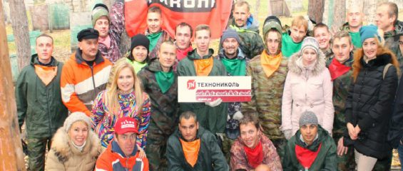Турнир кровельщиков прошел в Екатеринбурге