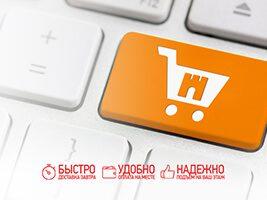 Компания «ПЕНОПЛЭКС» запустила интернет-магазин по продаже своей продукции