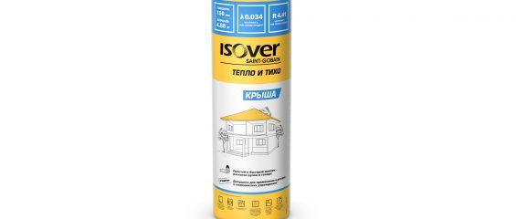 Выпущена новая продуктовая линейка ISOVER