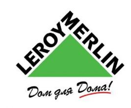 Торговая сеть Leroy Merlin оценит новинки на рынке строительно-отделочных материалов
