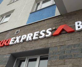 Ruukki открывает второй в России розничный магазин Ruukki Express