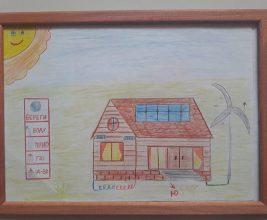 Компания «Браас-ДСК 1» объявляет конкурс детского рисунка!