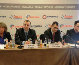 В Москве состоялась X Международная конференция «Полиуретаны 2017»