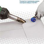 Новая версия «Руководства по применению в кровлях полимерной мембраны PLASTFOIL®»