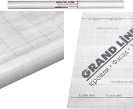 Grand Line представляет гидро- и пароизоляционные пленки !