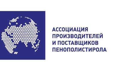 МГСУ открывает курсы повышения квалификации «Применение материалов и изделий из пенополистирола в строительстве»