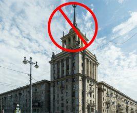 Верховный суд фактически запретил в Петербурге «высотные акценты».